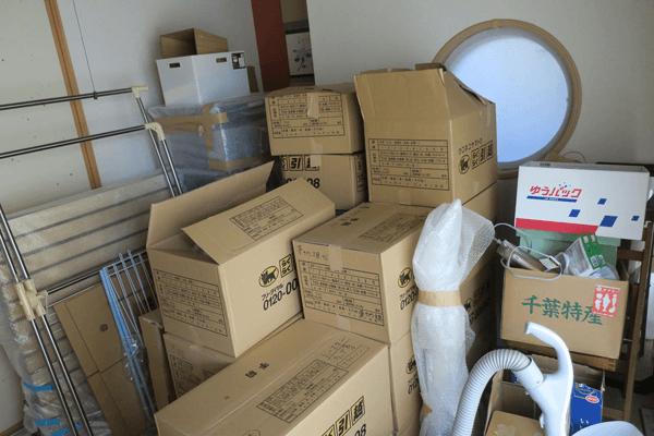 格安で引っ越しの不用品を処分いたします