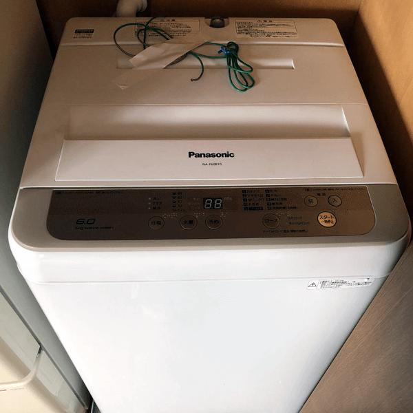 大阪市東淀川区で全自動洗濯機を処分