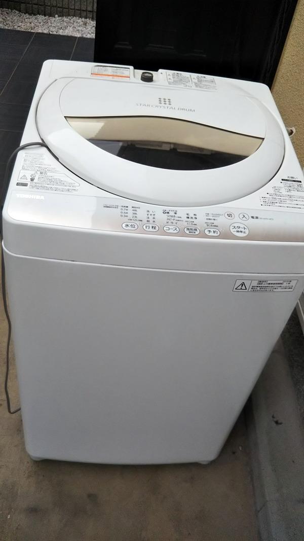 大阪市生野区で洗濯機を回収引き取り